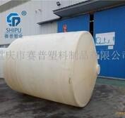 玉溪10噸錐底塑料儲罐10立方尖底pe汙水儲罐