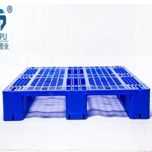 攀枝花玻璃瓶托盘批发厂家网格川字塑料托盘1210图片