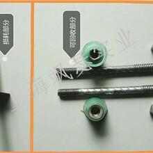 嘉兴橡胶止水带-外墙模板止水螺杆使用特点-上海飒瑟图片