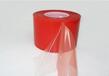供應日高雙面膠帶PET雙面膠帶耐高溫膠帶工業膠帶
