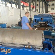 贝亚雷斯进口离心机维修企业专业正规