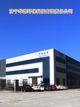 重慶北碚福樂偉Z5E差速器檢修重點維修項目圖片