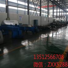 新疆鐵門關福樂偉Z5E臥螺離心機螺旋尺寸修復圖片