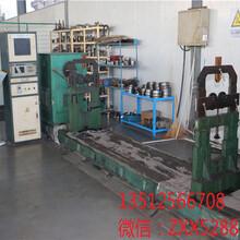台湾花莲县瑞威LW450螺旋效平衡保养正规厂家维修检测图片