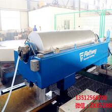 台湾屏东县韦斯伐利亚UCD536501主机轴承转股螺旋尺寸修复图片