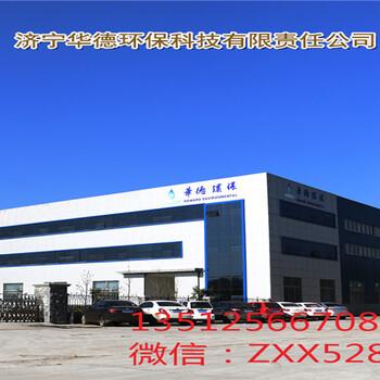 台湾新竹县贝亚雷斯污水电厂企业供应维修方案