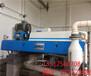 上海松江国产瑞威G2-70离心机维修质量忧、更专业更省心。