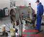 臺灣屏東縣韋斯法利亞電廠承包離心機維修和維護