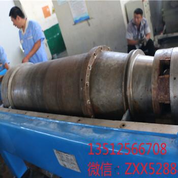 天津武清污水大豆蛋白離心機差速器定制檢測