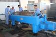 香港九龙韦斯法利亚UCD501卧螺沉降离心机差速器定制检测