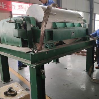 西藏林芝脱水行业离心机进口离心机螺旋转股维修