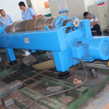 广东河源阿法拉伐P2-425三相脱水离心机大范围维修价格实惠
