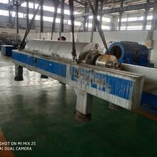 云南大理华大LW650固液分离离心机大包维修价格实惠图片