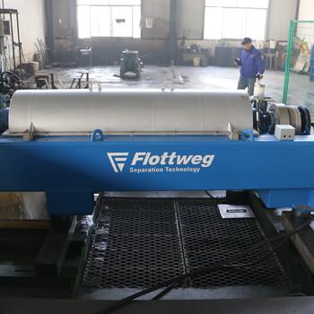 湖北鄂州巴工业沉降卧螺离心机差速器维修保养