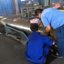 台湾台东县污水离心脱水机重点维修项目图片