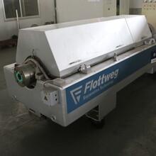 重慶巫山污水離心脫水機脫泥機螺旋維修大包保養期限圖片
