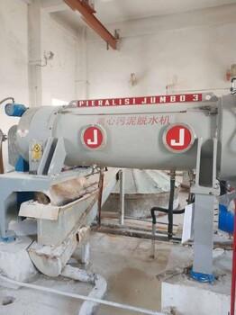 贵州六盘水Z5E煤焦油离心机维修两台设备