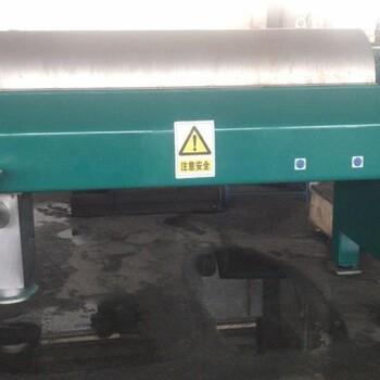 山西应县UCD536齿轮箱维修包