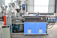 PPR供水管機械設備優質供應商