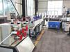 PP柔性打包帶機械設備供應商