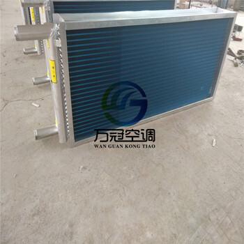 葫芦岛地更换冻坏铜管表冷器空调表冷器生产厂家