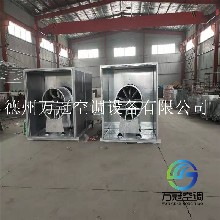 KJZ-30防爆礦井加熱機組工業熱風機圖片