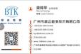 多媒體設備CE認證將適用新標準EN550323C認證CE認證