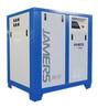 专业永磁变频空压机直销供应商