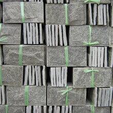 绿石英文化石绿石英文化石价格_优质绿石英文化石批发/图片