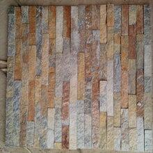 供应文化石锈石英文化石黄锈色板岩锈石毛边黑锈乱型石碎拼图片