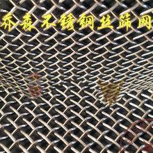 筛网铁丝网厂家国标304不锈钢轧花编织筛网金属丝网