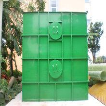 GL-800生物除臭设备厂家工业废气净化处理设备