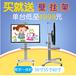55寸幼儿园教学一体机现代幼教必备多媒体设备融通触摸一体机厂家