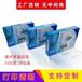 江西医院办公用纸A5A4静电复印纸厂家直销70g双面打印纸