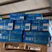 曹县政府办公用纸工厂直销70g静电复印纸500张a4纸