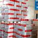 a4纸现货供应80克70克静电复印纸厂家批发零售办公用纸