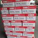 安庆复印纸厂家直销B4试卷纸a4打印纸500张4包装