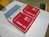 长丰县双墩镇政府打印纸70g静电复印纸a4纸500张8包装