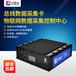 物联网数据采集控制中心RS485总线/CAN总线/DT单总线3G/4GRTU