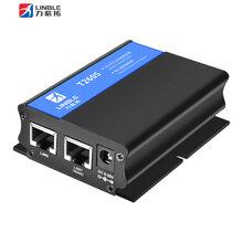 物联网应用数据服务商力必拓无线工业级路由器T260S