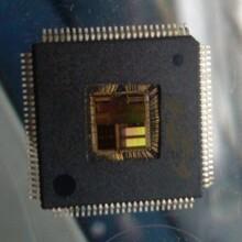 TMS320LF2407等等各種單片機程序提取,芯片程序復制,線路板抄板圖片