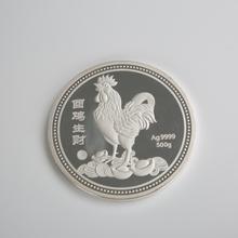 纯银纪念币的保养知识与技巧金银纪念币定制厂家直销图片