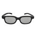 爆款3D眼鏡偏光眼鏡批發3D不閃式眼鏡批發3d眼鏡電影院專用眼鏡