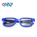 3D立體眼鏡兒童3d眼鏡3D眼鏡電影院專用