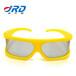 廠家直銷塑料偏光3D眼鏡4D5D影院專用眼鏡IMAX環幕3D立體眼鏡