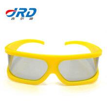 厂家直销塑料偏光3D眼镜4D5D影院专用眼镜IMAX环幕3D立体眼镜
