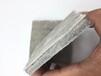 五指山水泥毯規格新型水泥毯檢測指標