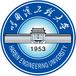 哈爾濱工程大學青島職業教育對學生管理嚴格嗎?