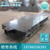 礦用平板車供應商,MPC18-6平板車品質保證