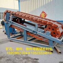 FU350链板输送机石头专用磷板机电动鳞板给料机喂料机图片